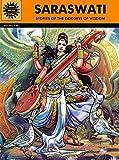 Saraswati (840) (Amar Chitra Katha) [Paperback] [Jan 01, 2000] Reena I Puri