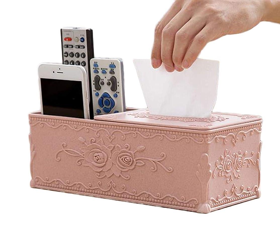 クラッチ静めるバター[ジンニュウ] ティッシュボックス 収納ボックス付き 多機能収納 収納ケース 卓上 生活雑貨 ティッシュケースカバー 小物入れ 大容量 シンプル おしゃれ 車用 姫系 ピンク F