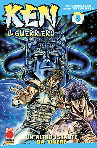 Ken il Guerriero N° 8 - Ristampa - Planet Manga - Panini Comics - ITALIANO #MYCOMICS