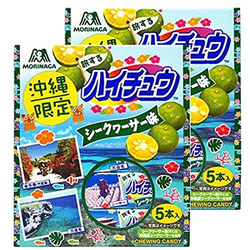【2個セット】 沖縄限定 旅する ハイチュウ シークワーサー味 2個セット