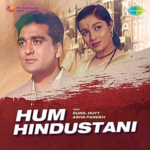 Usha Khanna, Kamal Joshi
