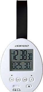 ADESSO(アデッソ) タイマー デジタル ポケットタイマークロック 振動式 ホワイト MY-126