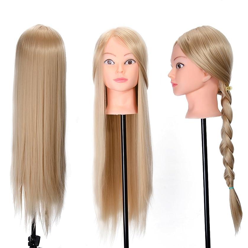 フィッティング忘れられない送る26インチトレーニングヘッドヘア編組モデルヘアスタイル人形でテーブルクランプサロンスタイリングデザインマネキンダミーヘッド