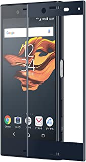 Xperia X Compact フィルム ガラス 全面吸着 ガラスフィルム 炭素繊維 3D 全面 保護 SO-02J F5321 エクスペリア X コンパクト PROTAGE (ユニバースブラック)