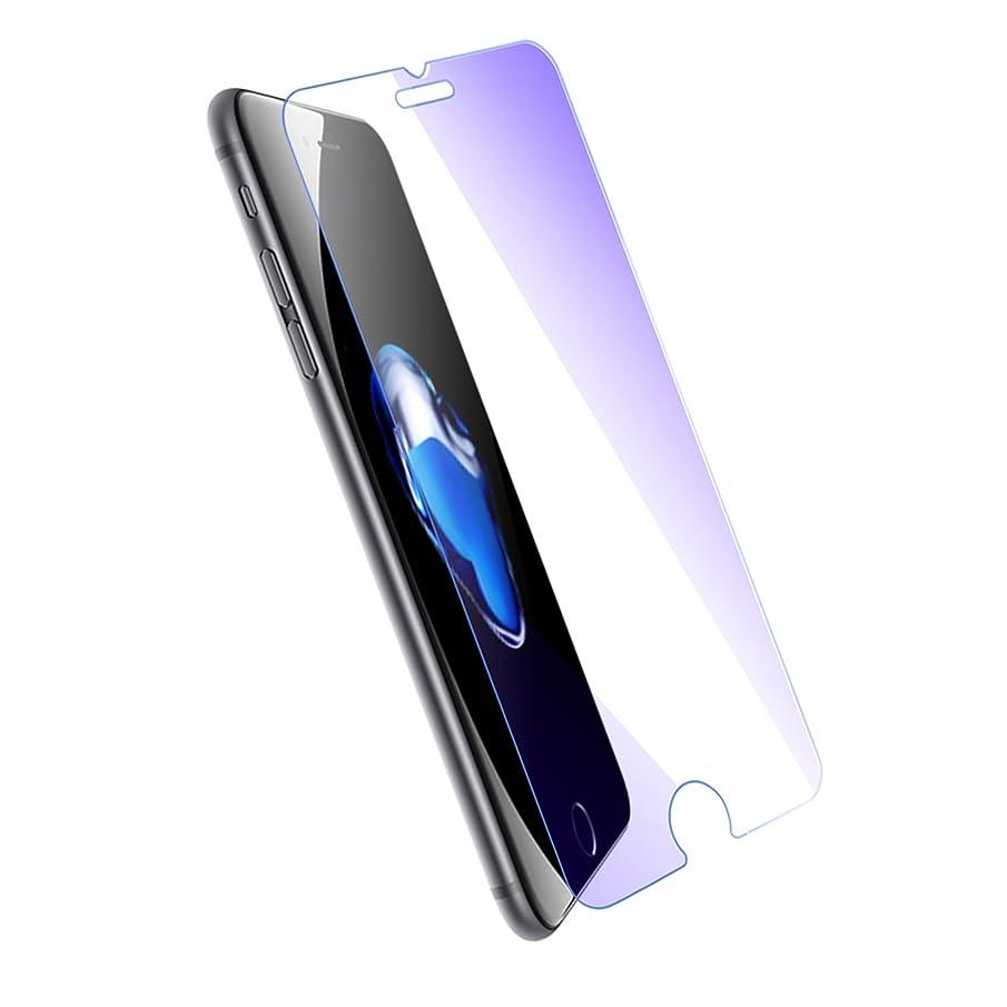 iPhone 8 Plus Screen Protector,iPhone 7,C&LIVE Anti-Blue Light UV Filter Premium Tempered Glass Protector for Apple iPhone 7 (4.7 inch) iPhone 7 Plus (5.5 inch) (for iPhone 7),for iPhone 7 Plus