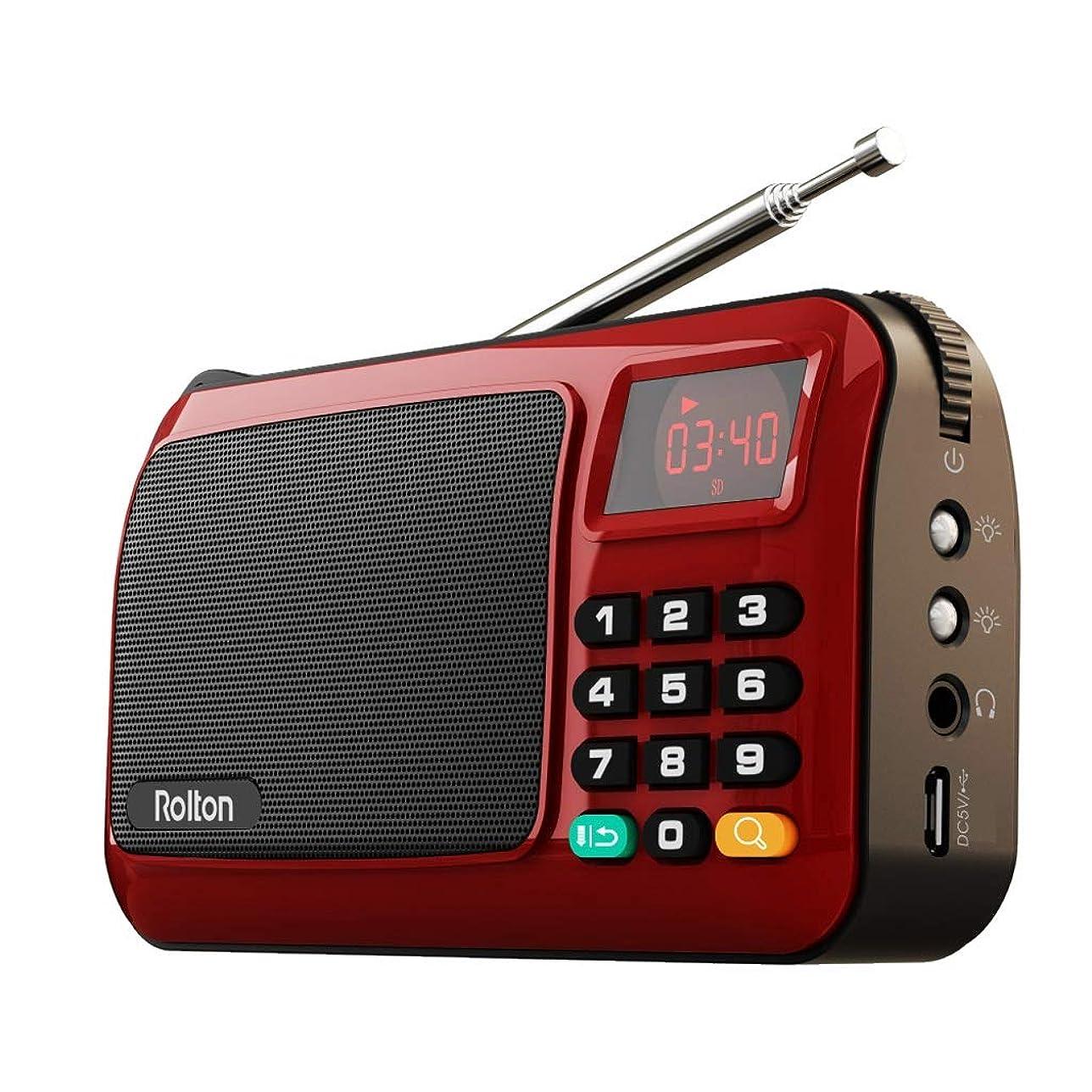 終わりナインへ作動するミニUSBポータブルFMラジオコンパクトステレオトラベルスピーカーミュージックプレーヤー (Color : Red)