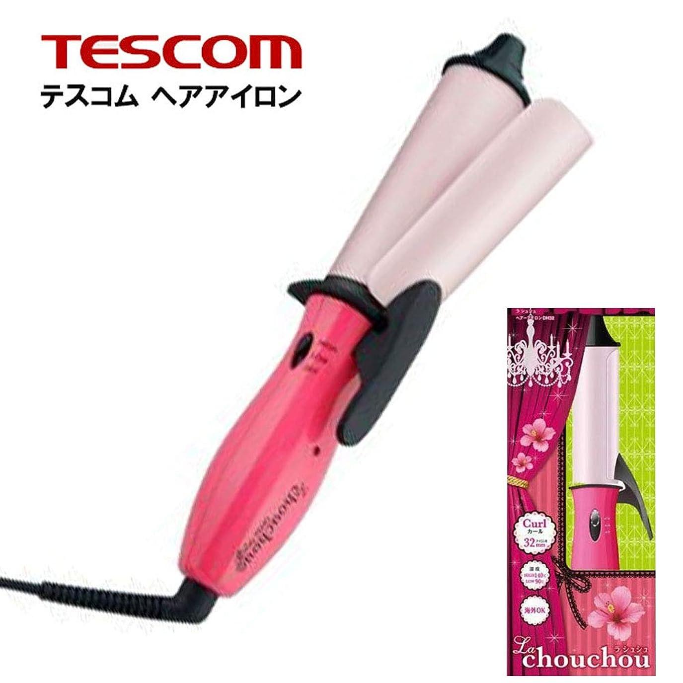 テレビ電極正直TESCOM カールアイロン 32mm 温度調節 海外使用 可能 / プロ 仕様 セラミック コテ 巻き髪 ホットカーラー ゆる巻き