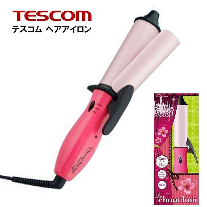 動くブレンド衣服TESCOM カールアイロン 32mm 温度調節 海外使用 可能 / プロ 仕様 セラミック コテ 巻き髪 ホットカーラー ゆる巻き