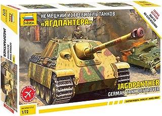 German Jagdpanther Tank Destroyer 1/72