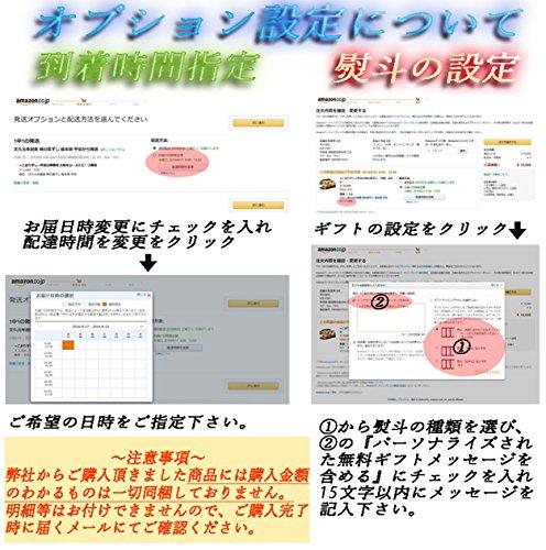 『≪こおりずし≫平宗の棒寿司 柚庵焼鯖寿司』の2枚目の画像