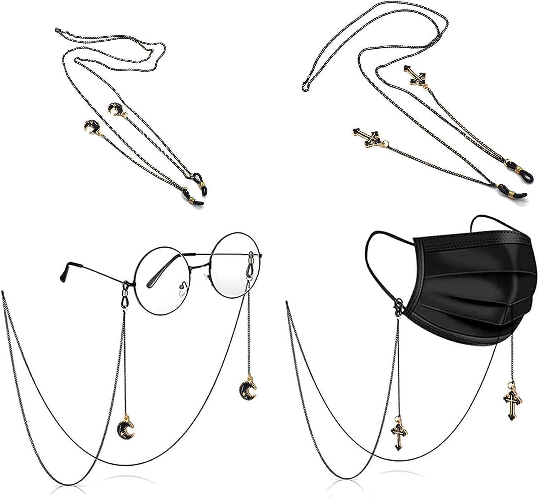 2Pcs 4Pcs Mask Holder Chain Lanyard Necklace for Women Men,Black Glasses Chains Sunglass Eyeglass Retainer Strap Holder