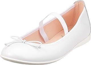 9fd637afde1 Amazon.es: Pablosky - Bailarinas / Zapatos para niña: Zapatos y ...