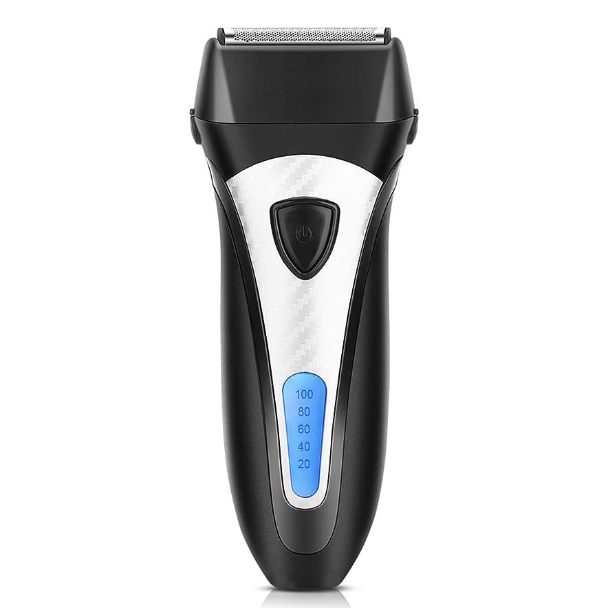 より精査船酔いELEHOT 電気シェーバー メンズシェーバー 髭剃り 往復式 3枚刃 トリマー付き 充電式 LCDディスプレイ 男性用 水洗いできる刃ベット