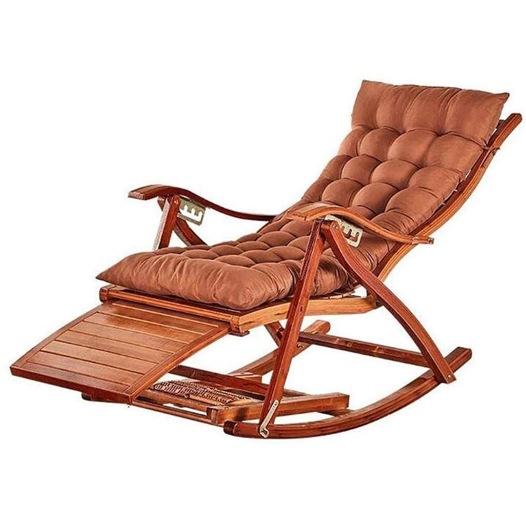 インストラクター章利用可能XEWNEG 純木のロッキングチェア、フットマッサージおよび綿のパッドが付いているタケ折りたたみのリクライニングチェアのポータブル、5スピード調整、屋内と屋外の使用 (色 : Wood color+brown cotton pad)