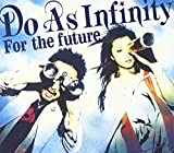 For the future 歌詞