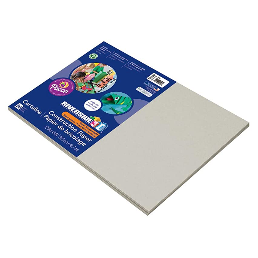 Pacon Groundwood Construction Paper, 12in. x 18in., Gray