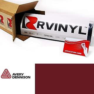 Avery SW900 475-O Gloss Burgundy Supreme Wrapping Film Vinyl Vehicle Car Wrap Sheet Roll - (12