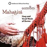 マハギータ〜ビルマの竪琴とヴォーカル・ミュージック