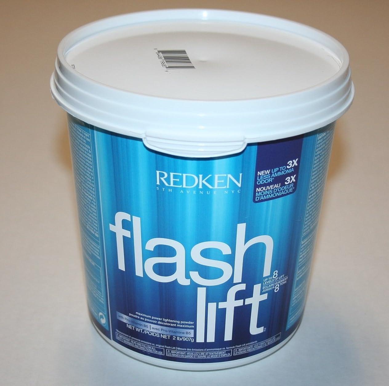 領収書敬意を表する講義REDKEN レッドケンフラッシュは、プロビタミンB5の2LBと最大電力ライトニングパウダーを持ち上げ