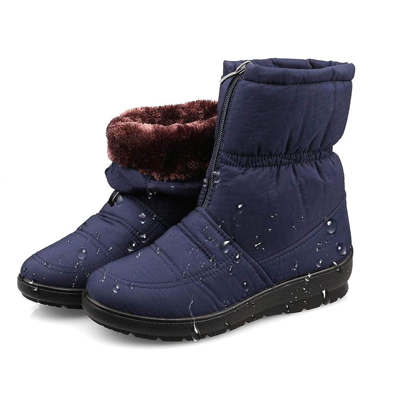 ゾーンお願いしますレッスン[ジーメイ?House] 雪用ブーツ スノーブーツ ショートブーツ 撥水加工 ウインターブーツ 防寒靴 防水 アウトドアシューズ
