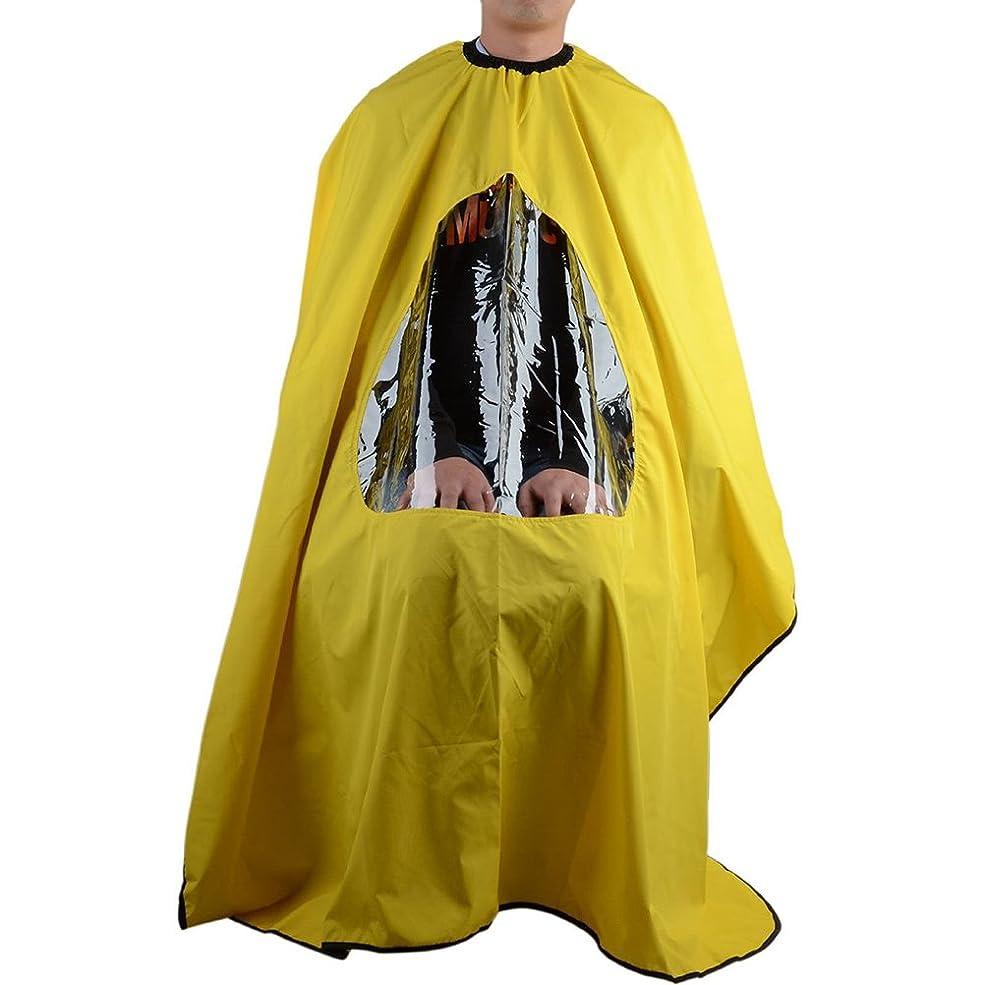 神のチョークわずらわしいSUPVOX 理髪店の黄色のための観覧窓が付いている毛の切断のケープ布の理髪店のエプロン