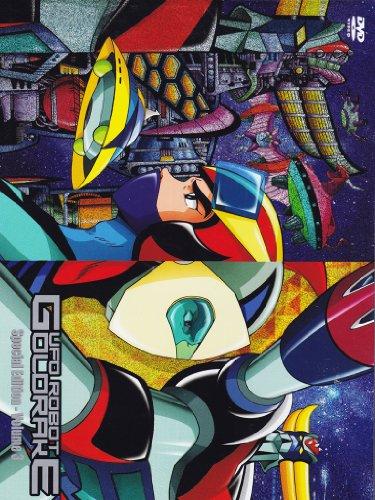 Ufo robot Goldrake(special edition)Volume03
