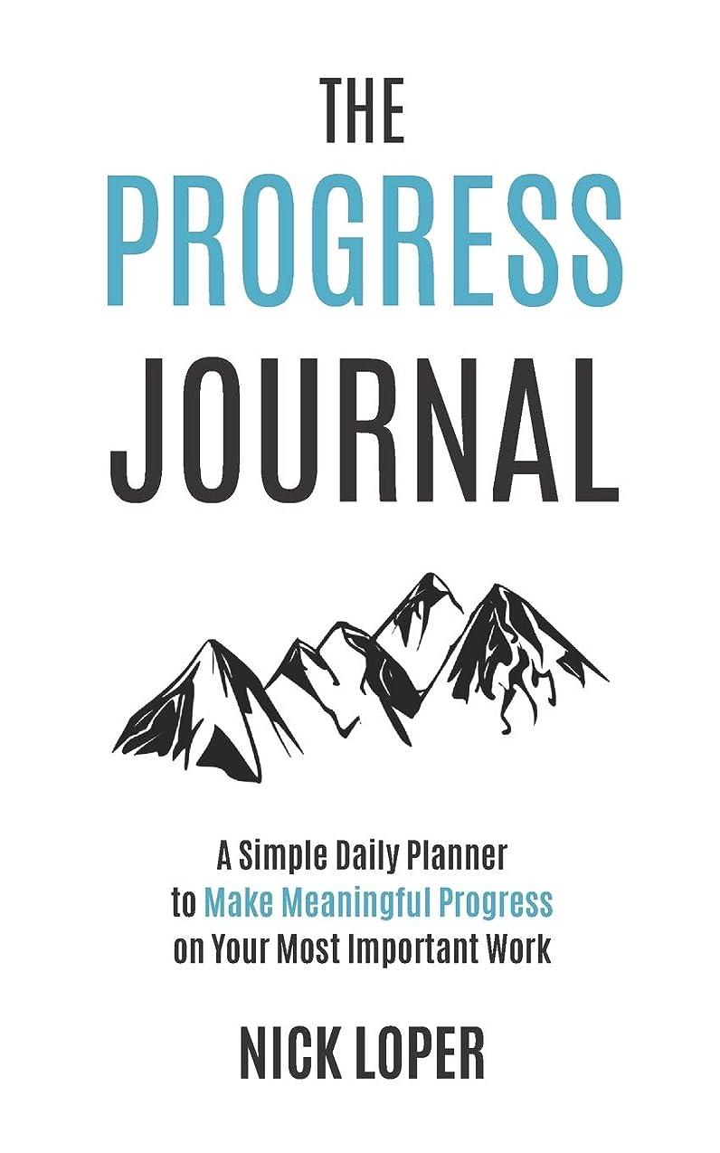 タイルラッカス沿ってThe Progress Journal: A Simple Daily Planner to Make Meaningful Progress on Your Most Important Work