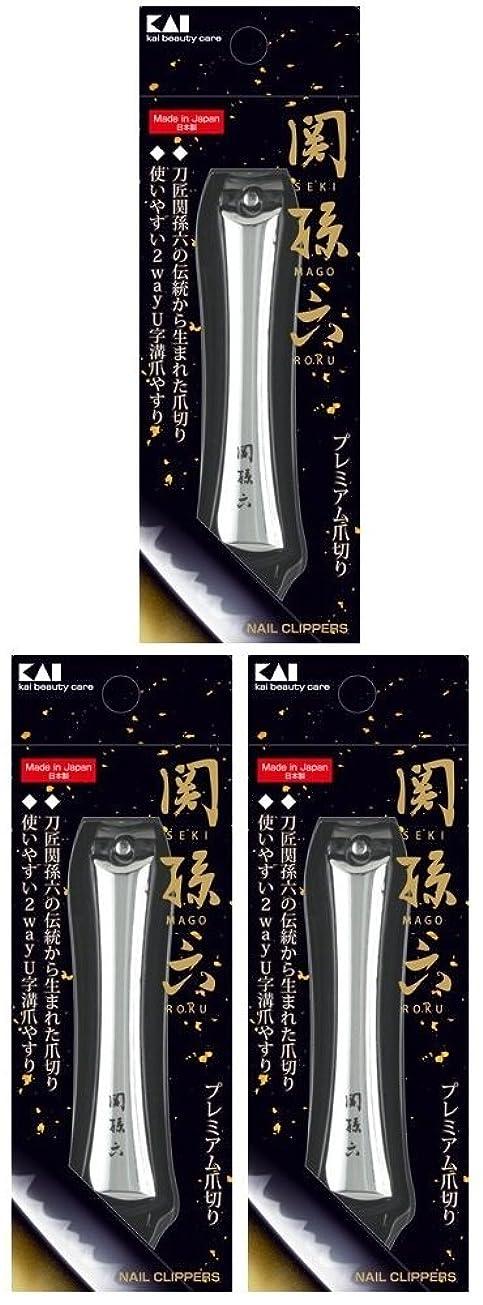 科学瞬時に分解する【まとめ買い】関孫六 ツメキリ type102 HC3502×3個