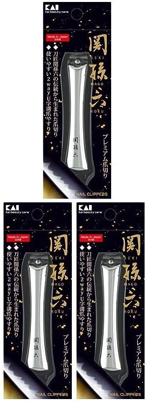 発疹プロフィールバングラデシュ【まとめ買い】関孫六 ツメキリ type102 HC3502×3個