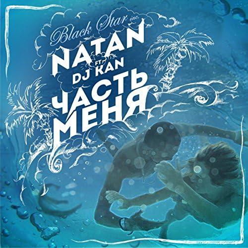 Natan feat. DJ KAN