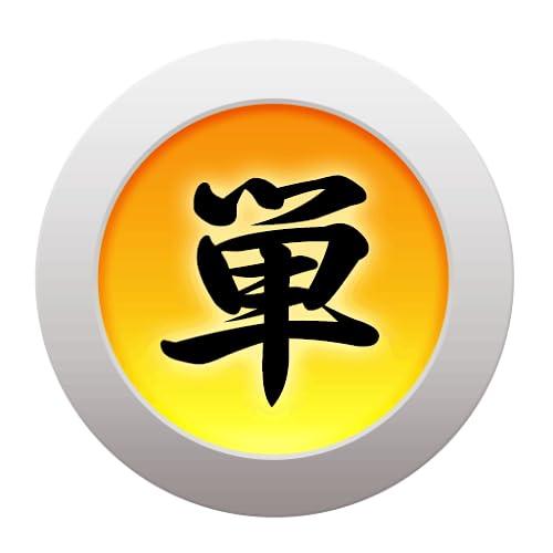 Easy Kanji Plus