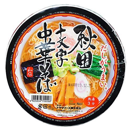 トヤマフーズ 十文字中華そば カップラーメン 1個150g