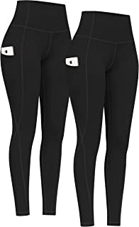 2 Pack High Waist Yoga Pants with Pockets, Tummy Control Leggings, Workout 4 Way Stretch Yoga Leggings