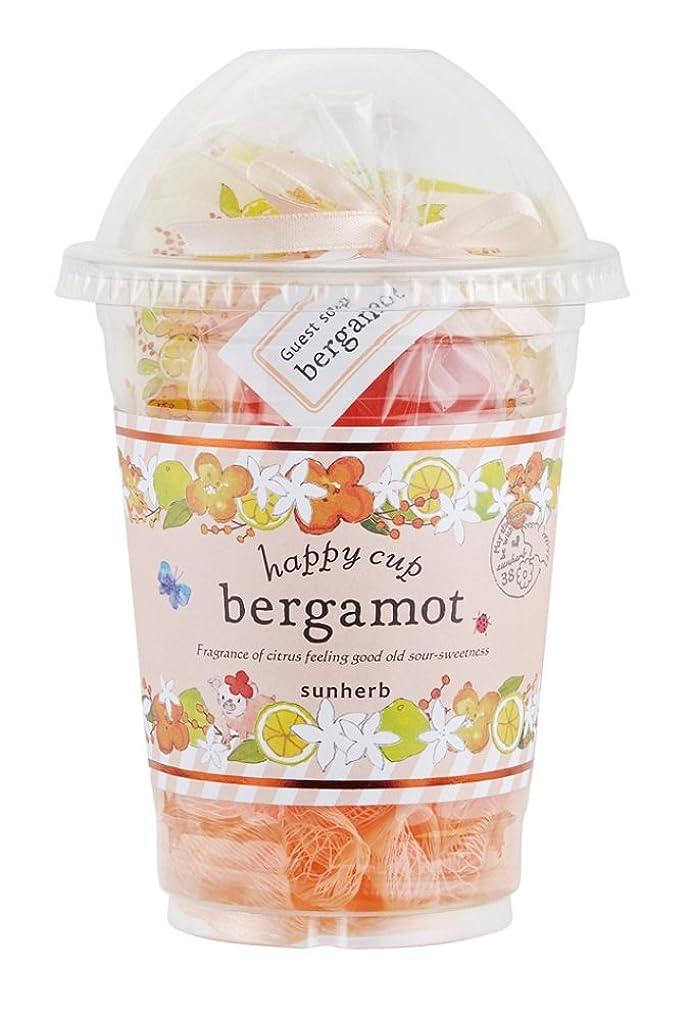 サンハーブ ハッピーカップ ベルガモット(バスアイテムとスポンジが入ったプチプラなバスセット 懐かしい甘酸っぱい香り)