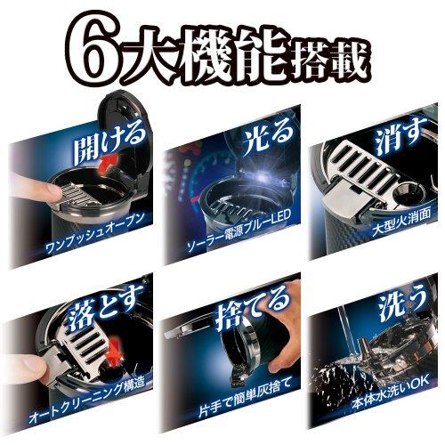 カーメイト『愛煙缶Premiumカーボン調ブラック(DZ186)』