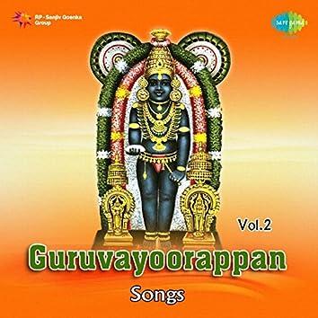 Guruvayoorappan Songs, Vol. 2