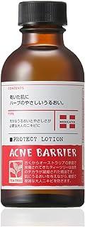 アクネバリア 薬用プロテクトローション 140mL