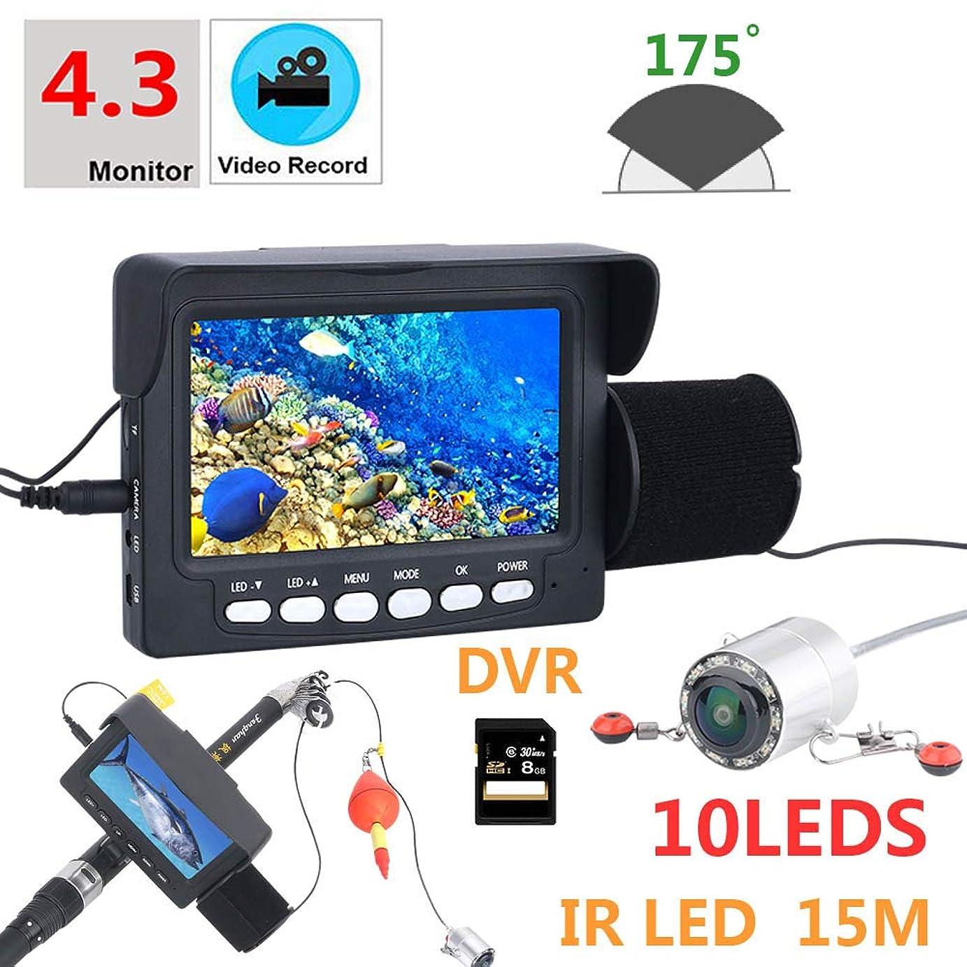 スーツケース心配する共感する4.3インチ水中HD魚群探知機1000TVLカメラナイトビジョン175度海ホイールカメラ釣りDVRビデオ(15M、30M),15M