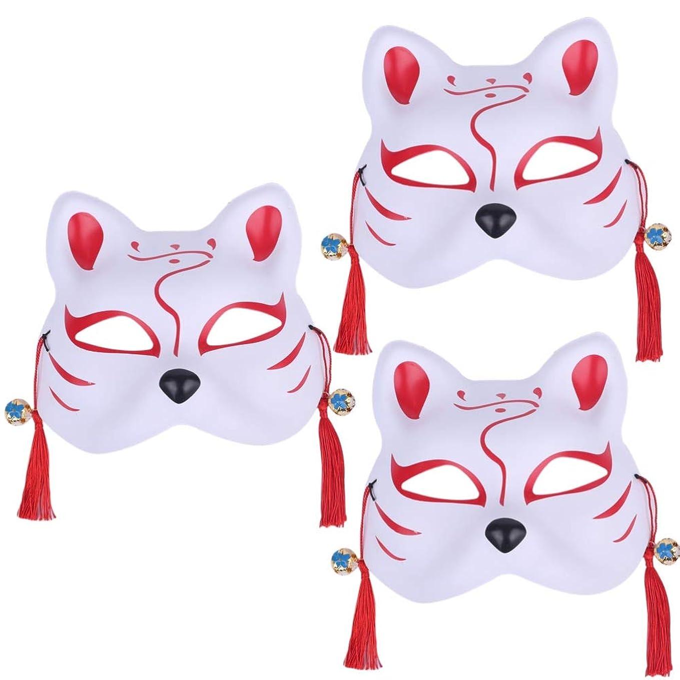 データム気まぐれなスリット[ルボナリエ] 狐 お 面 半面 きつね マスク コスプレ 仮装 小物 ハロウィン (赤, 3個)