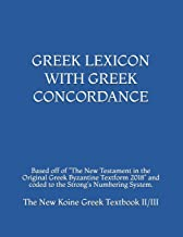 The New Koine Greek Textbook: Greek Concordance and Greek Dictionary Coded To  The Strong's Numbering System For  The New Testament in the Original Greek Byzantine Textform 2005 (Volume 2)