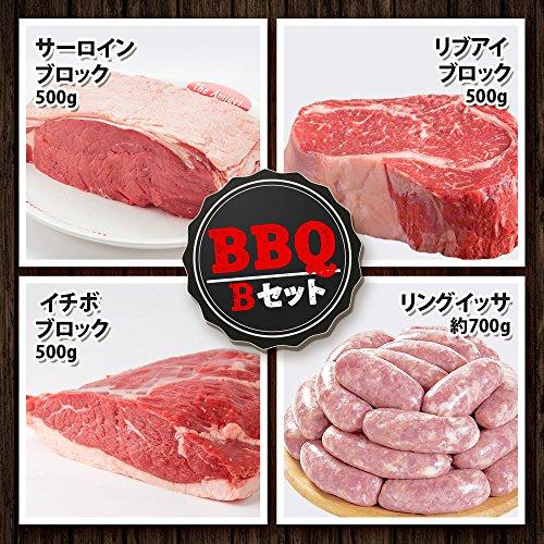 豪華! BBQ/Bセット  約5人分 (牛肉ブロック1.5Kg&ソーセージ) 冷凍