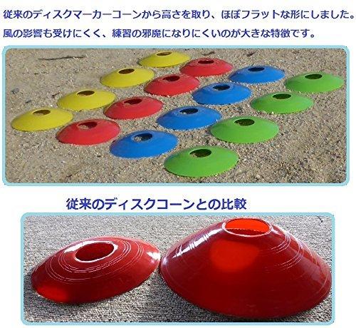 『Aoakua 今までになかった フラット コンパクトな ディスク マーカーコーン 収納袋付 8枚 各2枚』の4枚目の画像