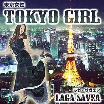 Tokyo Girl (U.S. Mix)
