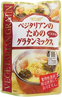 桜井食品 ベジタリアンのグラタンミックス 105g