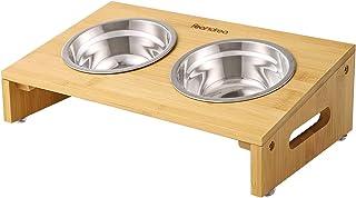 FEANDREA 猫皿 ペットボウル 猫用食器 ペット食器 ステンレスフードボウル 天然木 15°傾斜 食べやすい 滑り止め NPRB01