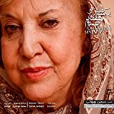 One Meter Seventy: Simin Behbahani Poems