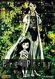Ergo proxy(ep.17-20)Volume05