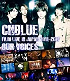 CNBLUE:FILM LIVE IN JAPAN 2011-2...[Blu-ray/ブルーレイ]