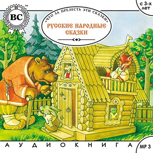 Chto za prelest' eti skazki! Bol'shaja kollekcija cover art