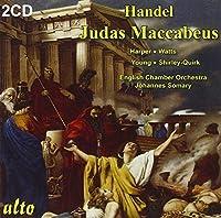 Handel: Judas Maccabeus by Helen Watts (2007-08-07)